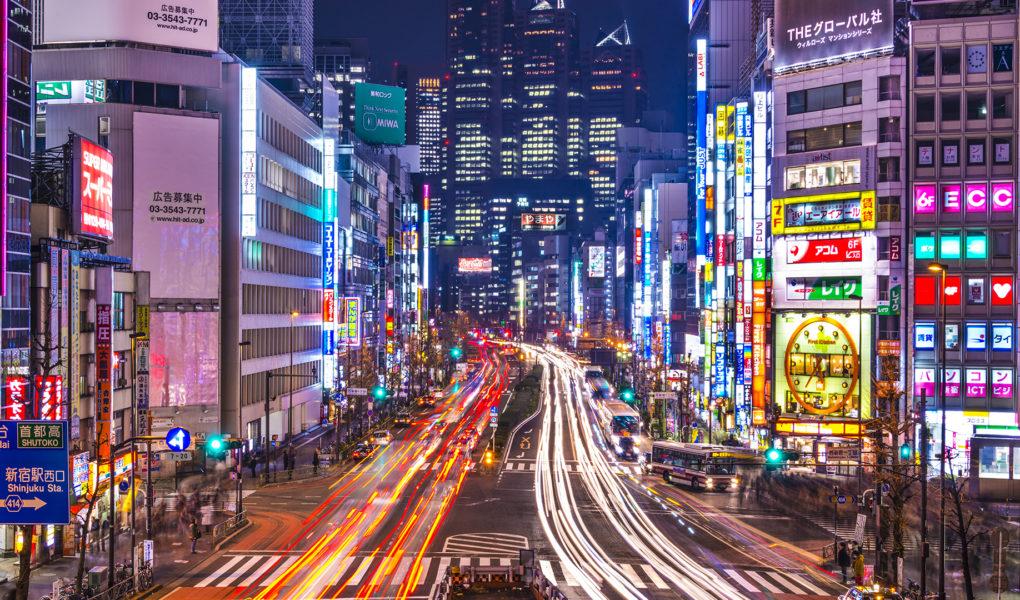 เทคโนโลยี Smart City