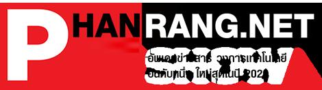 http://phanrang.net/