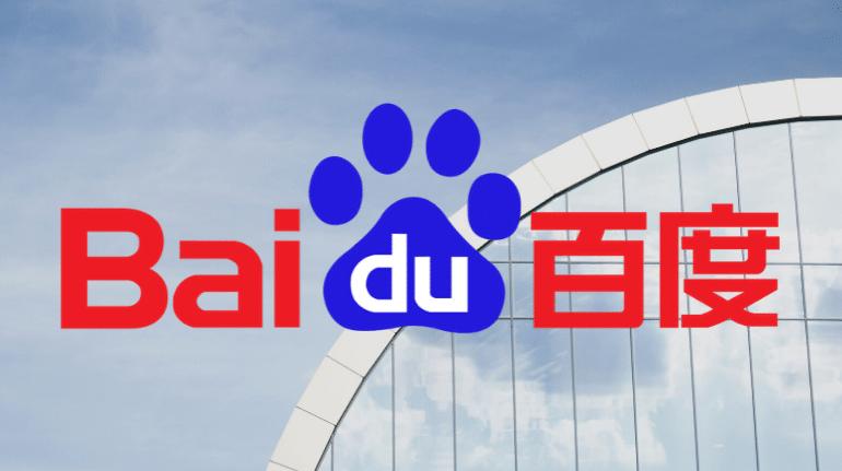 แอพพลิเคชั่น PUBG-Baidu