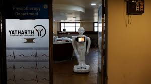หุ่นยนต์ช่วยการทำงานในโรงพยาบาล