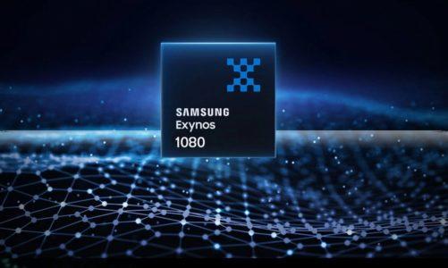 Exynos 1080 ชิพตัวใหม่ของ Samsung ได้เปิดตัวออกมาในขนาดเพียง 5 นิวตันเมตรเท่านั้น