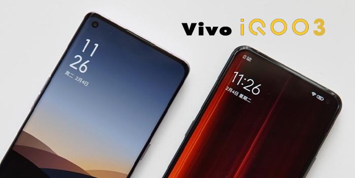 Vivo รุ่น iQOO 3-ผลิตสมาร์ทโฟนเครื่องนี้มาเพื่อเหล่าเกมเมอร์