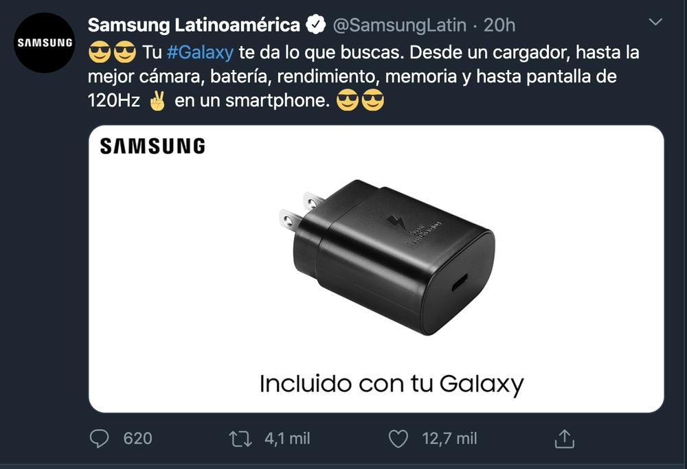 Samsung (ซัมซุง) น่าจะไม่มีของแถมอย่างที่ชาร์จ