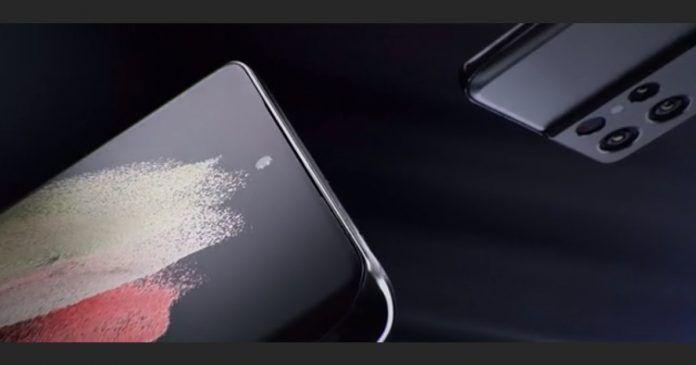 บริษัท Samsung ที่เตรียมปล่อยหัวชาร์จแบบสามสิบวัตต์