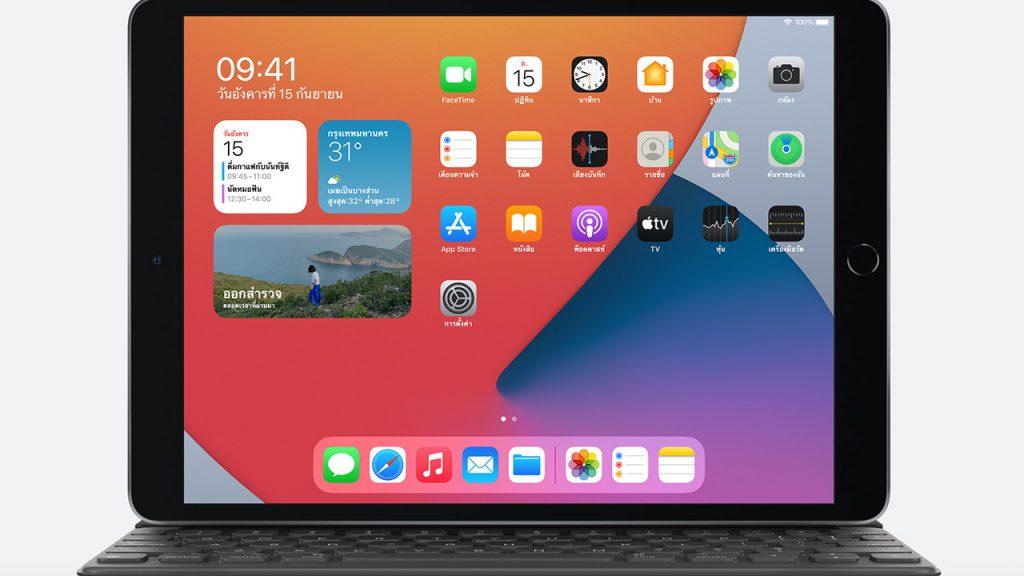 Apple ในรุ่น iPad Gen 8