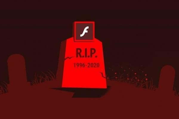 ลาก่อน plugin Adobe Flash Player
