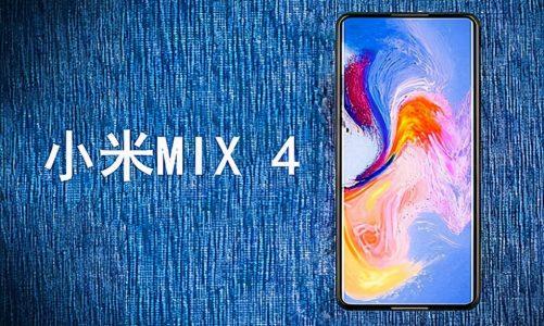 Xiaomi Mi Mix 4 สมาร์ทโฟนหน้าจอเต็มกับข่าวลือกล้องใต้จอ