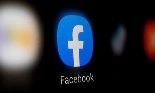 แอปพลิเคชัน Facebook