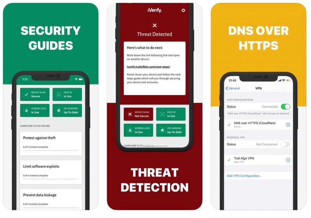 iVerify แอพพลิเคชั่นรักษาความปลอดภัย